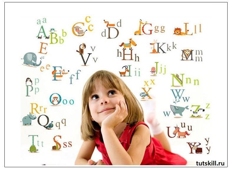 Зачем вашему малышу английские буквы фото