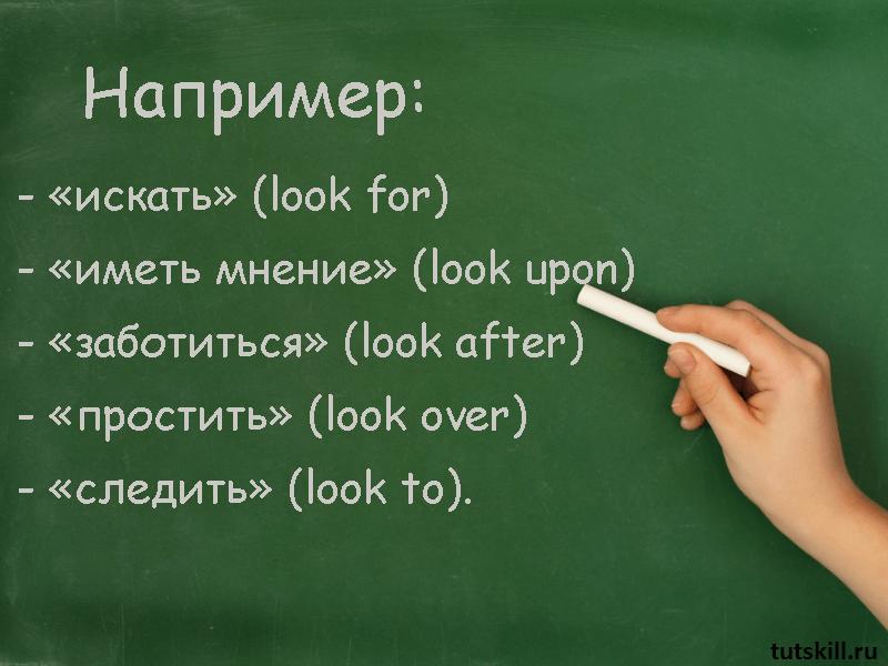 Предлоги в английском языке с таблицами и переводом