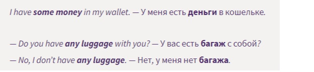 В русскоязычной версии предложения эти слова отсутствуют.В русскоязычной версии предложения эти слова отсутствуют.