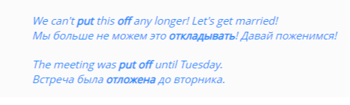 Фразовый английский глагол put off