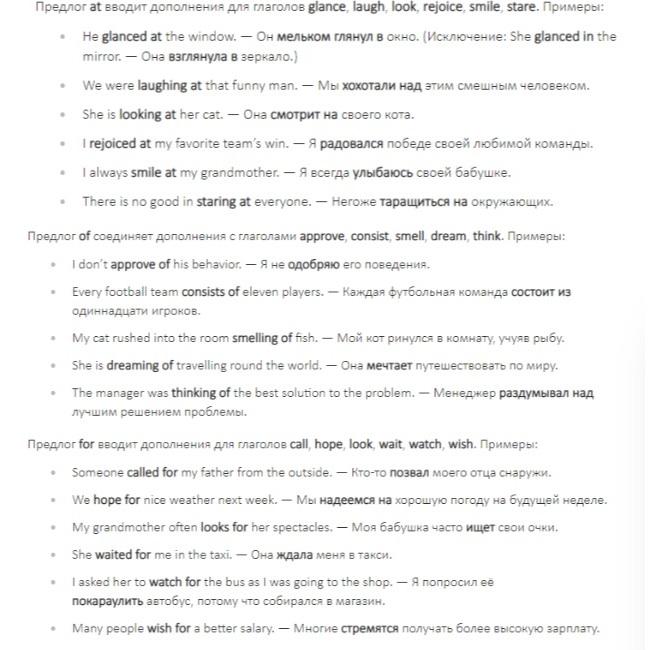 Частички для объединения с дополнениями