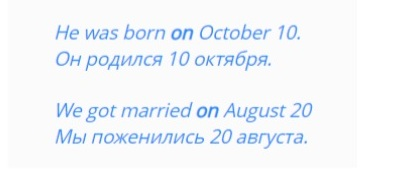 указываем дату