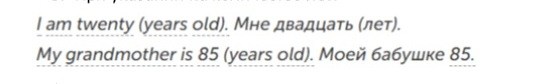 на количество лет