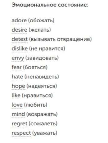 речевых единиц